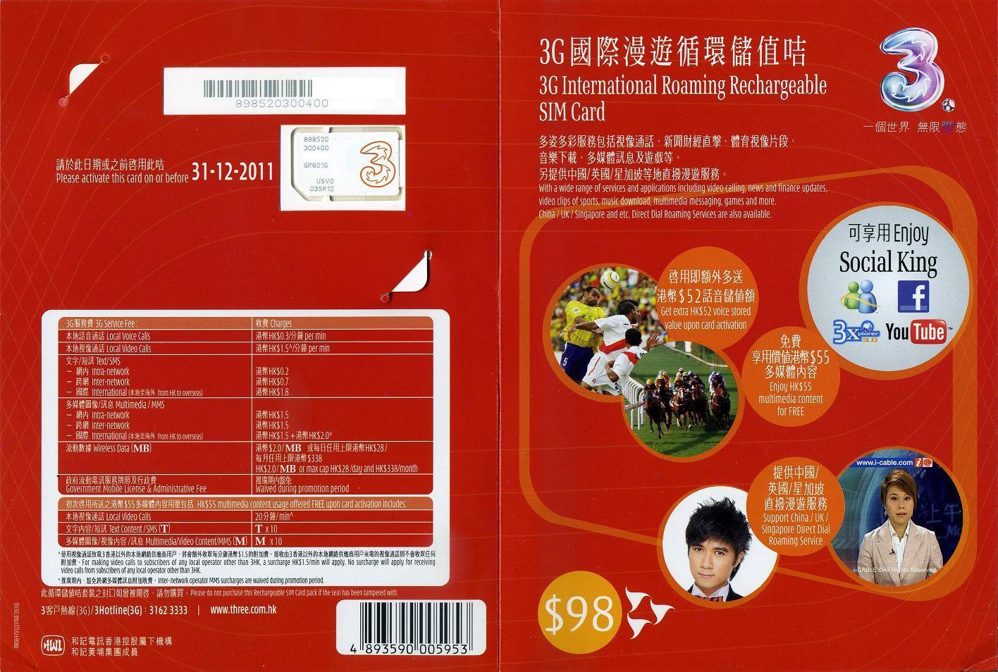 3HK 3G Int'l Roaming Rechargeable SIM