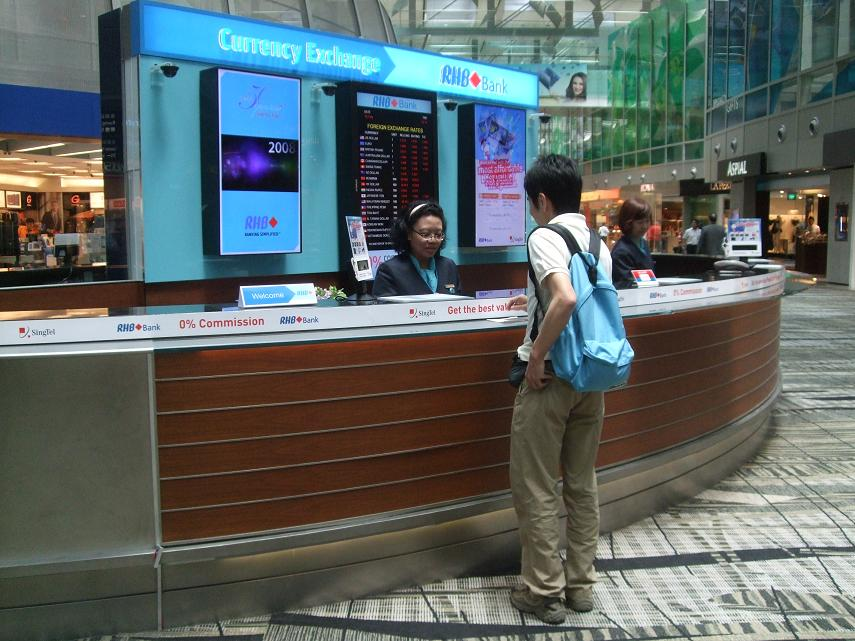 RHB Bank Currency Exchange