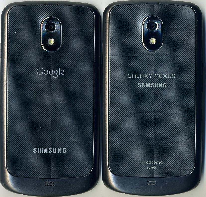 Galaxy Nexus * 2