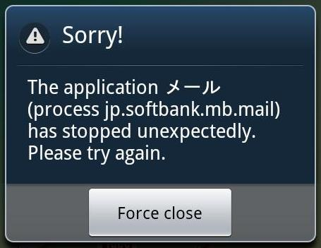 Sorry! The app has stopped unexpectedly.