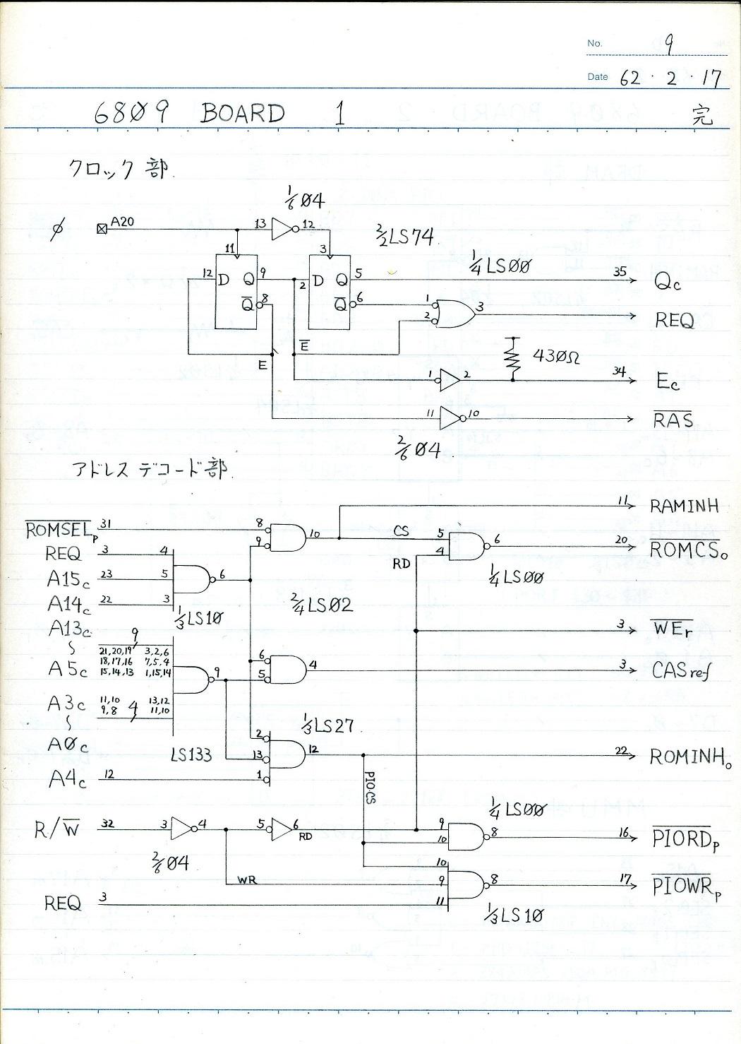 6809 board circuit 1