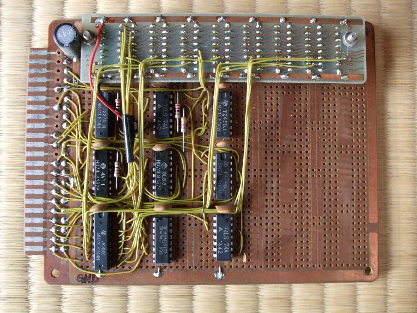 D-RAM board
