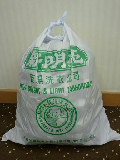 洗濯済衣類の袋