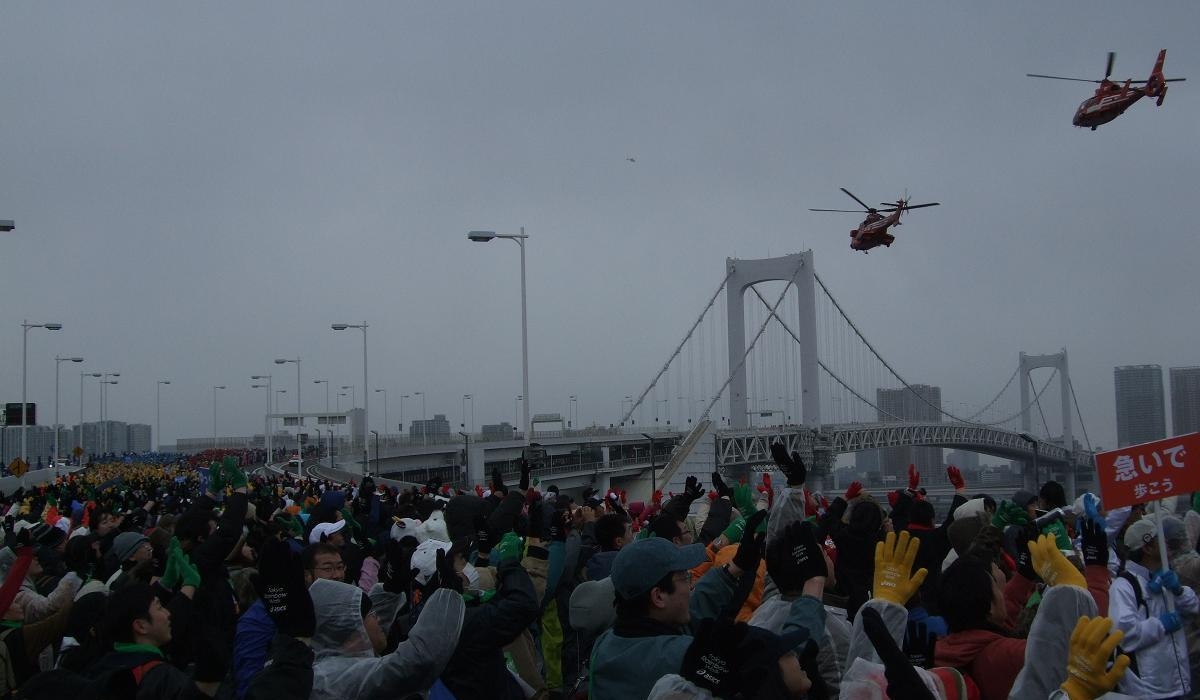 Rainbow Brdige & helicopter