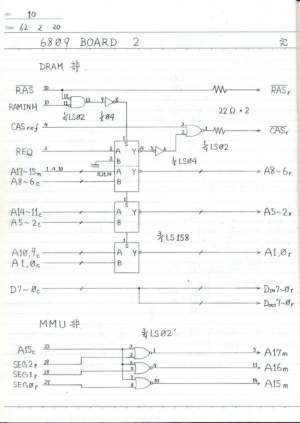 6809 board circuit 2