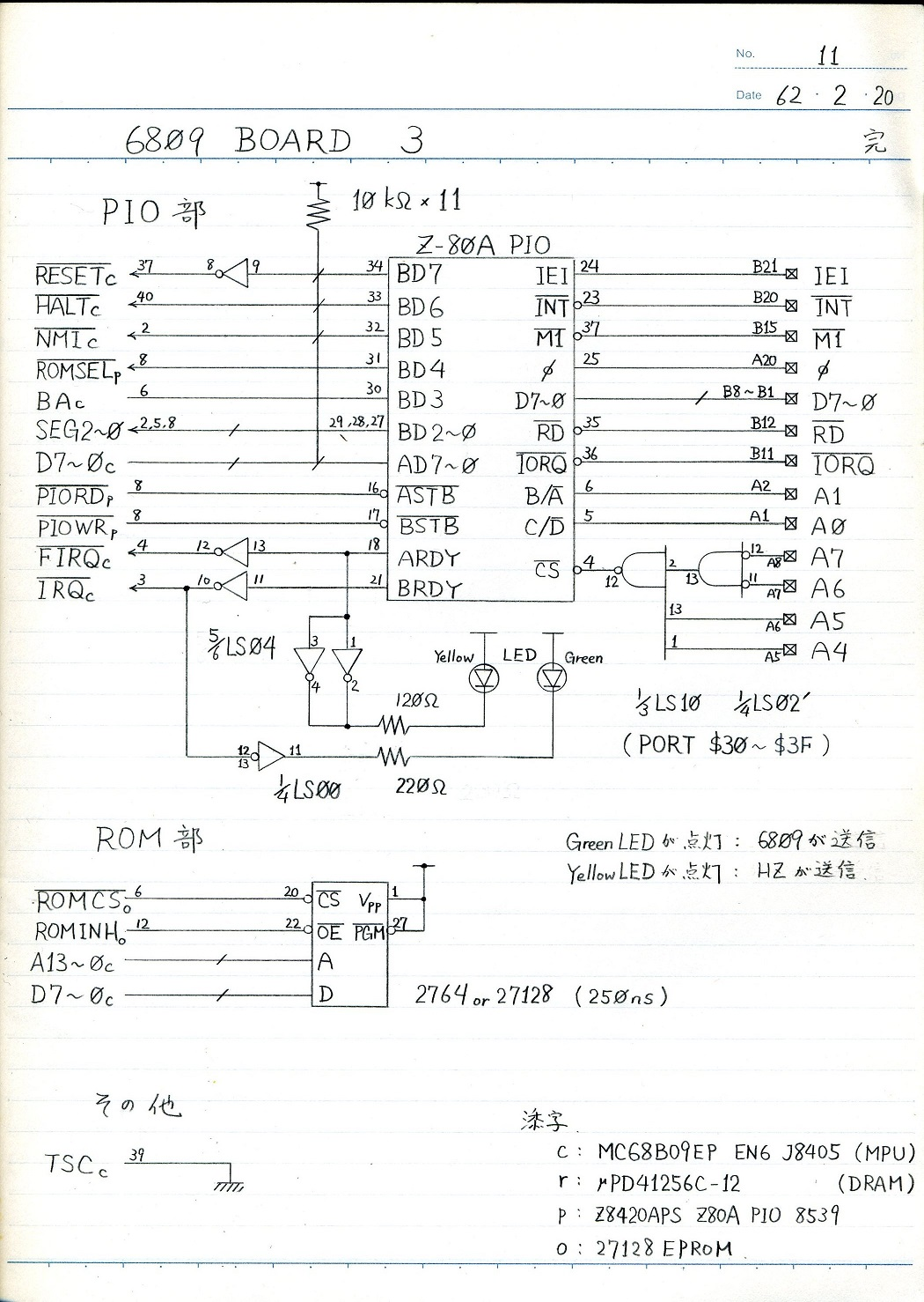 6809 board circuit 3