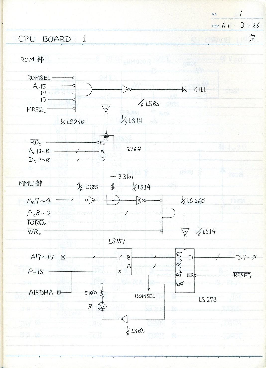 CPU board circuit 1