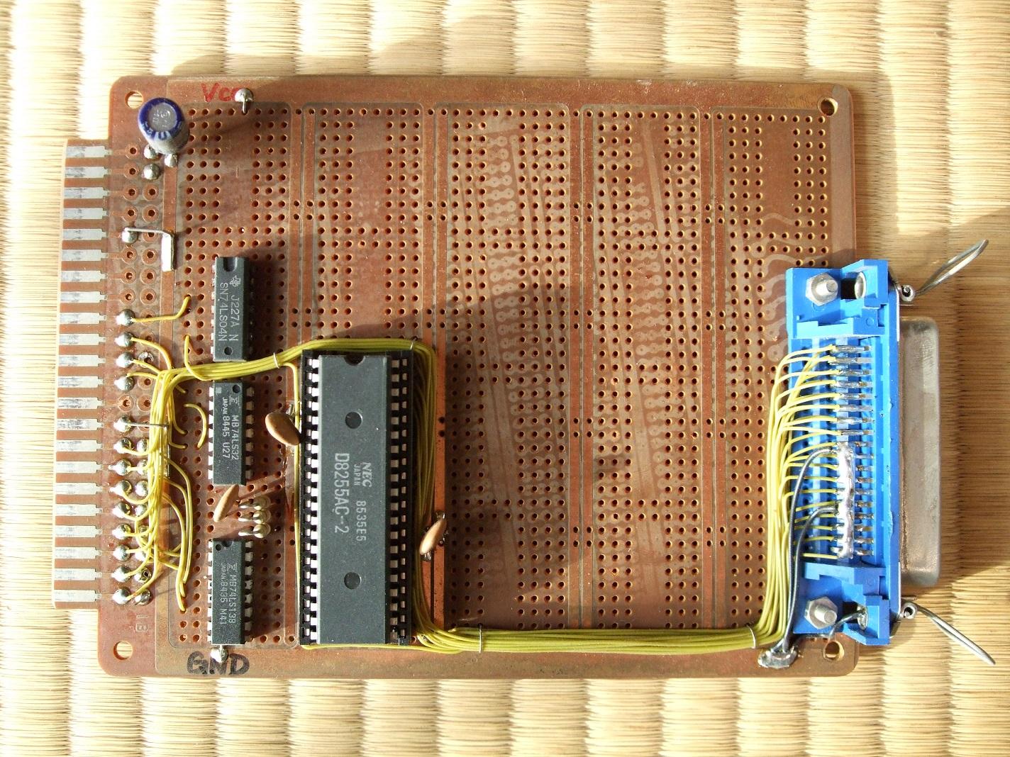 Floppy board