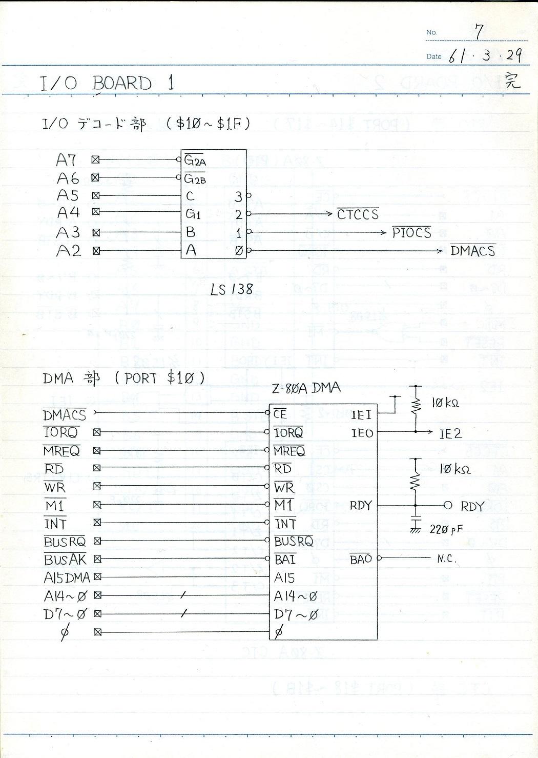 I/O board circuit 1