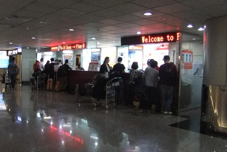 Chunghwa Telecom, Taiwan Mobile, FarEasTone at Taiwan Taoyuan Int'l Airport