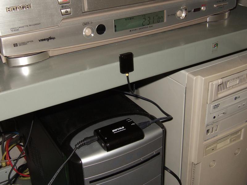 PC-OP-RS1 & VTR